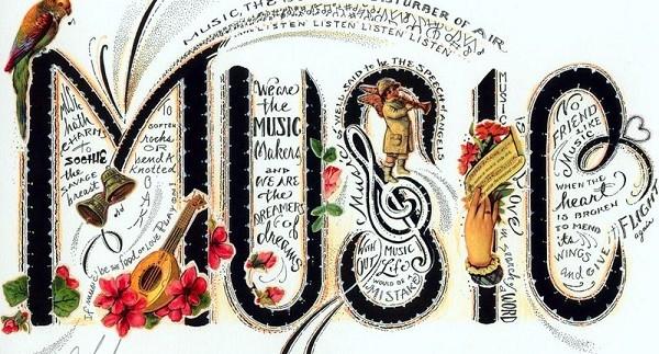 موسیقی هنری